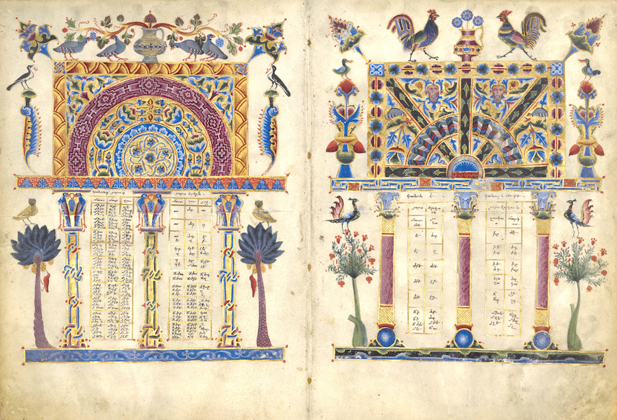 Two of the richly illustrated 'missing pages' from the Zeytun Gospels, subject of UC Davis art history professor's book