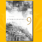 Book cover with collage of images of Thai temples and lottery posters