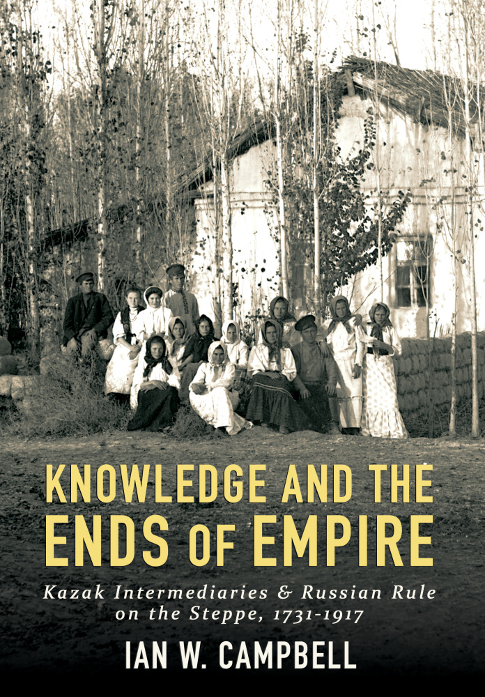 Knowledge and Ends of Empire - Campbell