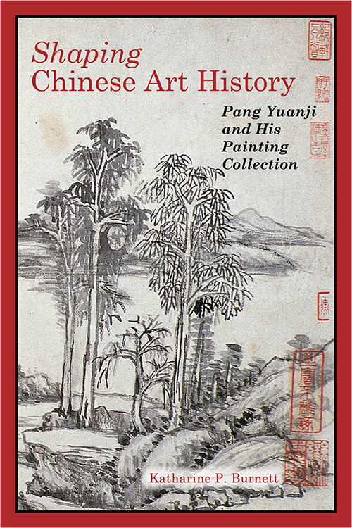 Chinese art collector book cover