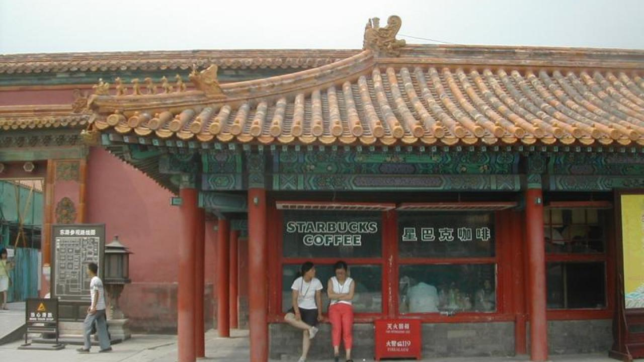 Photo of former Starbucks cafe in the Forbidden City in Beijing, China.