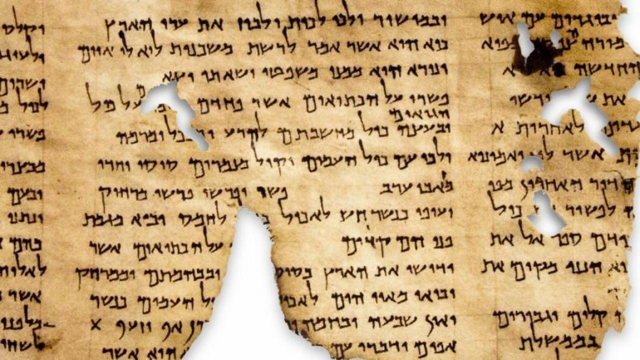 Image of fragment of the Dead Sea Scrolls